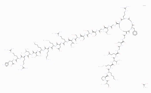 Nesiritide Acetate (BNP-32) Brain Natriuretic Pept