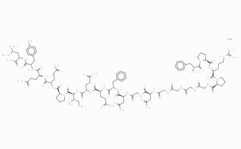 Bivalirudin Trifluoacetate