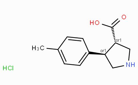 (+/-)-trans-4-(4-methyl-phenyl)-pyrrolidine-3-carboxylic acid hydrochloride
