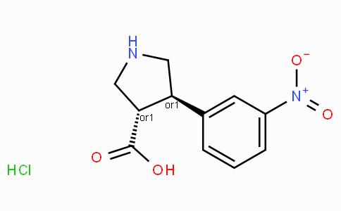 (+/-)-trans-4-(3-nitro-phenyl)-pyrrolidine-3-carboxylic acid-HCl
