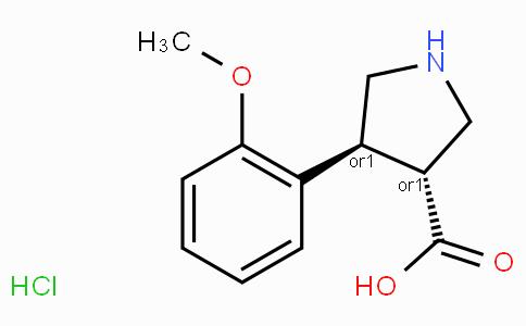(+/-)-trans-4-(2-Methoxy-phenyl)-pyrrolidine-3-carboxylic acid hydrochloride