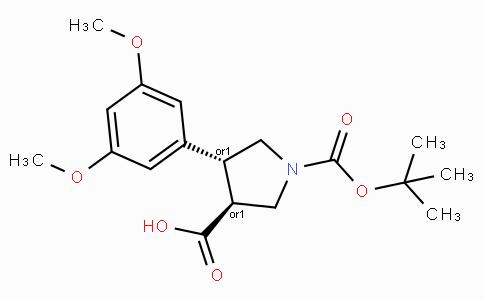 Boc-(+/-)-trans-4-(3,5-dimethoxy-phenyl)-pyrrolidine-3-carboxylic acid