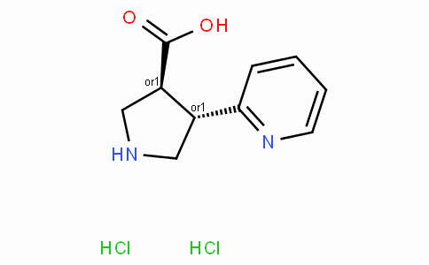(+/-)-trans-4-(2-pyridinyl)-pyrrolidine-3-carboxylic acid dihydrochloride