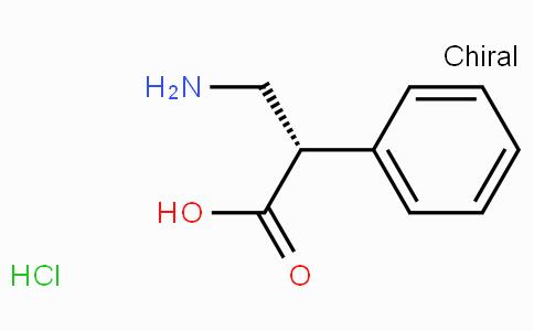 (S)-3-Amino-2-phenylpropanoic acid-HCl