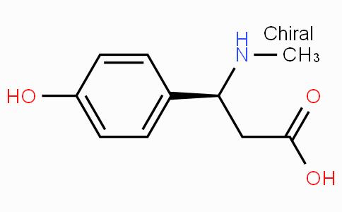 (S)-3-(4-hydroxyphenyl)-3-(methylamino)propanoic acid