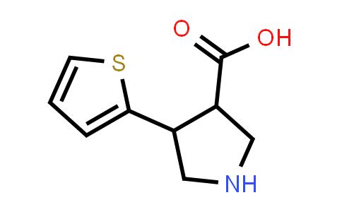 4-(thiophen-2-yl)pyrrolidine-3-carboxylic acid