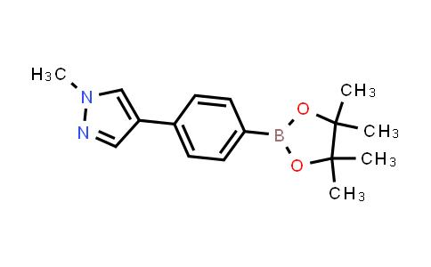 1-methyl-4-(4-(4,4,5,5-tetramethyl-1,3,2-dioxaborolan-2-yl)phenyl)-1H-pyrazole