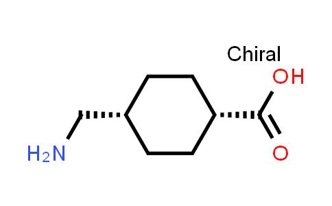 cis-4-(Aminomethyl)cyclohexanecarboxylic acid