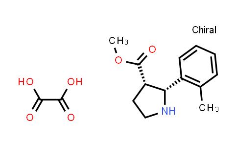 (2R,3S)-Methyl 2-(o-tolyl)pyrrolidine-3-carboxylate oxalate