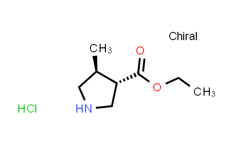(3S,4S)-Ethyl 4-methylpyrrolidine-3-carboxylate hydrochloride