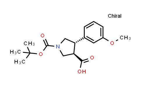 (3R,4S)-1-(tert-Butoxycarbonyl)-4-(3-methoxyphenyl)pyrrolidine-3-carboxylic acid
