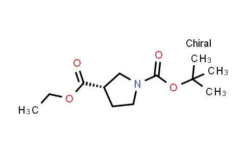 (S)-1-tert-Butyl 3-ethyl pyrrolidine-1,3-dicarboxylate