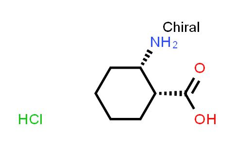 (1R,2S)-2-Aminocyclohexanecarboxylic acid hydrochloride