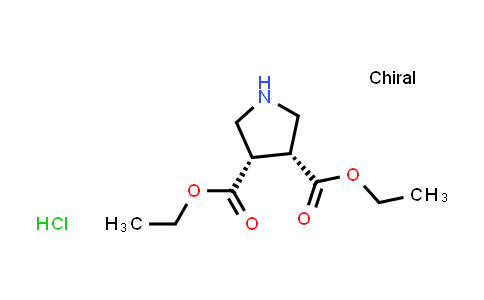 (3R,4S)-Diethyl pyrrolidine-3,4-dicarboxylate hydrochloride