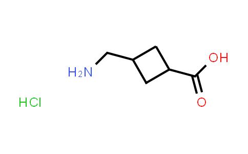 3-(Aminomethyl)cyclobutanecarboxylic acid hydrochloride