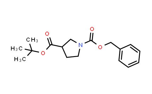 1-Benzyl 3-tert-butyl pyrrolidine-1,3-dicarboxylate