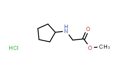 Methyl 2-(cyclopentylamino)acetate hydrochloride
