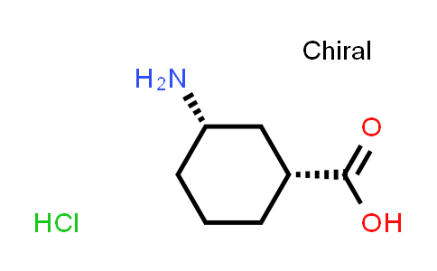 (1R,3S)-3-Aminocyclohexanecarboxylic acid hydrochloride