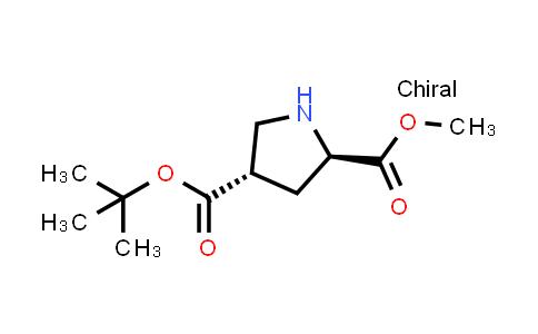 (2R,4S)-4-tert-Butyl 2-methyl pyrrolidine-2,4-dicarboxylate