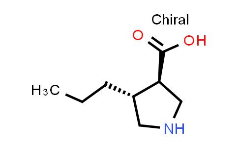 (3R,4R)-4-Propylpyrrolidine-3-carboxylic acid