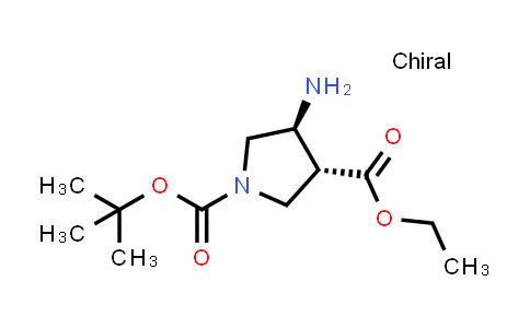 trans-1-tert-Butyl 3-ethyl 4-aminopyrrolidine-1,3-dicarboxylate