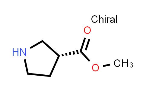 (R)-Methyl pyrrolidine-3-carboxylate