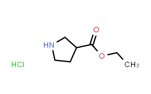 Ethyl pyrrolidine-3-carboxylate hydrochloride