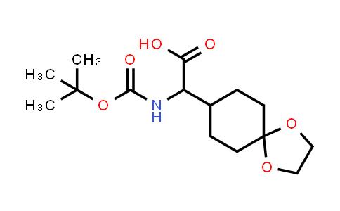 2-((tert-Butoxycarbonyl)amino)-2-(1,4-dioxaspiro[4.5]decan-8-yl)acetic acid