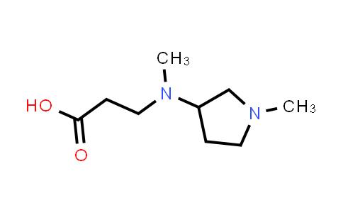 3-(Methyl(1-methylpyrrolidin-3-yl)amino)propanoic acid