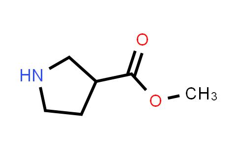 Methyl pyrrolidine-3-carboxylate