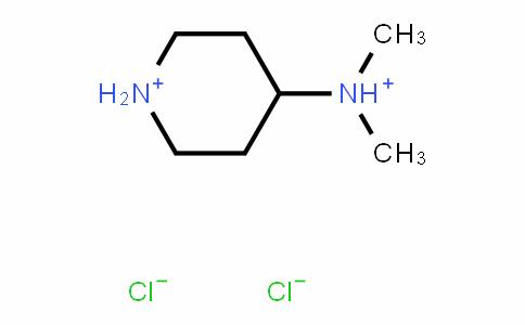 4-二甲氨基哌啶二盐酸盐