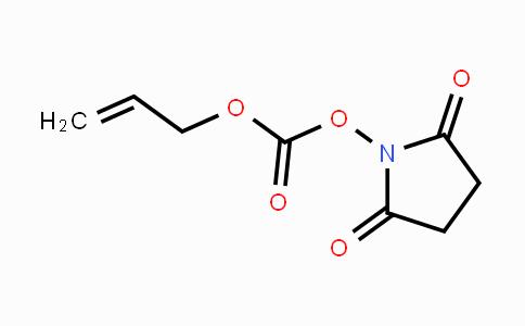 Aloc-OSu Allyloxycarbonyl succinimidyl ester