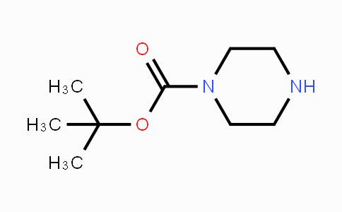 1-Boc-piperazine