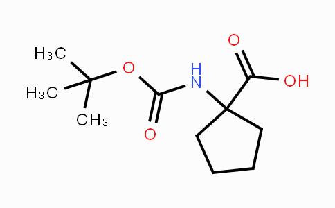 Boc-Cyclolencine