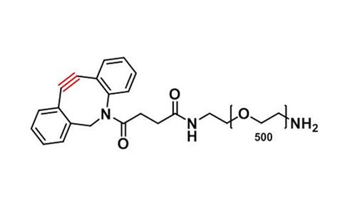 DBCO-PEG500-amine