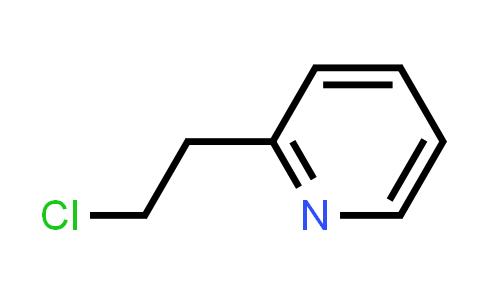16927-00-7 | 2-(2-氯乙基)吡啶