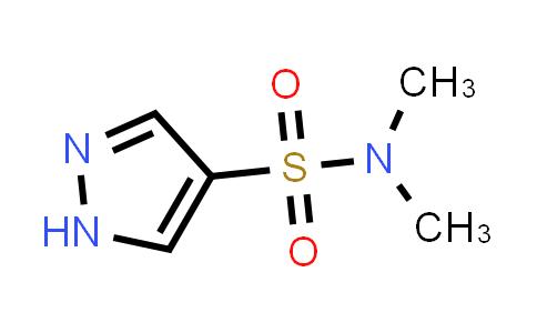 1179901-00-8 | 1H-Pyrazole-4-sulfonamide, N,N-dimethyl-