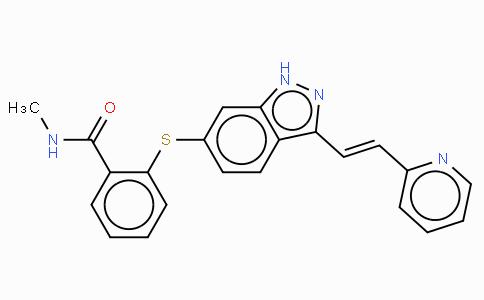Axitinib API
