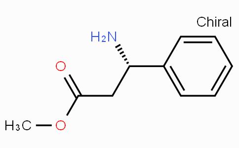 (S)-3-Amino-3-phenyl propionic acid methylester